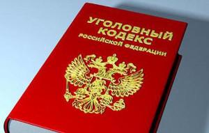 Адвокаты по уголовным делам - Ростов-на-Дону
