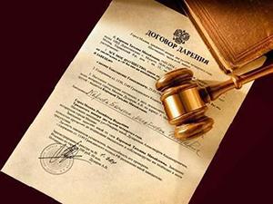 консультация у юристов стоимость