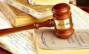 Консультация юриста по телефону в Ростове на Дону