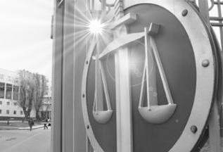 Судебная практика по гражданским делам в Ростове на Дону