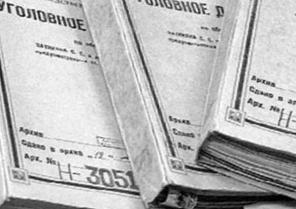 Услуги уголовного адвоката в Ростове на Дону: апелляционная и кассационная жалоба по уголовному делу